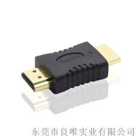 厂家直销HDMI公转公转接头 4K*2K