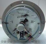 耐震电接点压力表YXC-150