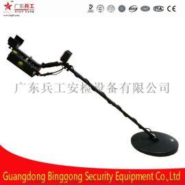 廣東兵工BG-D700強靈敏度高抗干擾金屬探測儀