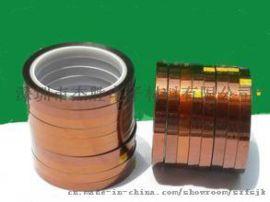 茶色高温胶/PI高温胶/高温胶厚度/高温胶用途