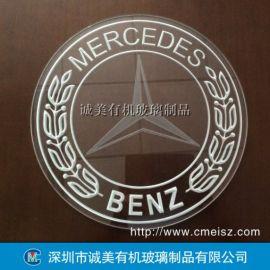 深圳亚克力三维雕刻 有机玻璃CNC切割 立体雕刻