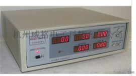 变压器电量测量仪