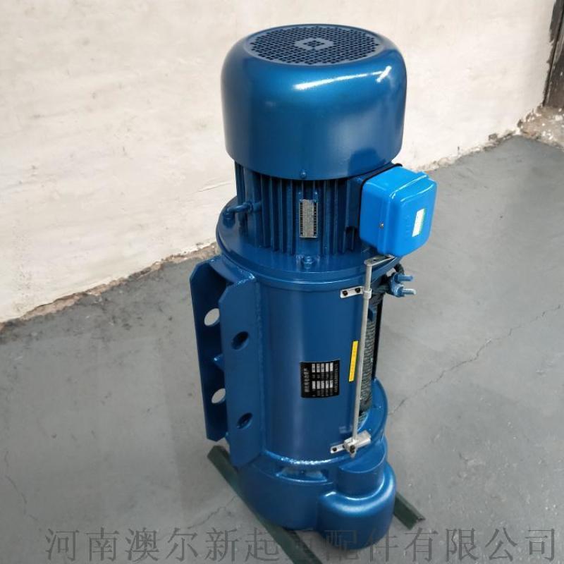 单速CD电动葫芦龙门吊电动葫芦 固定式电动葫芦2吨