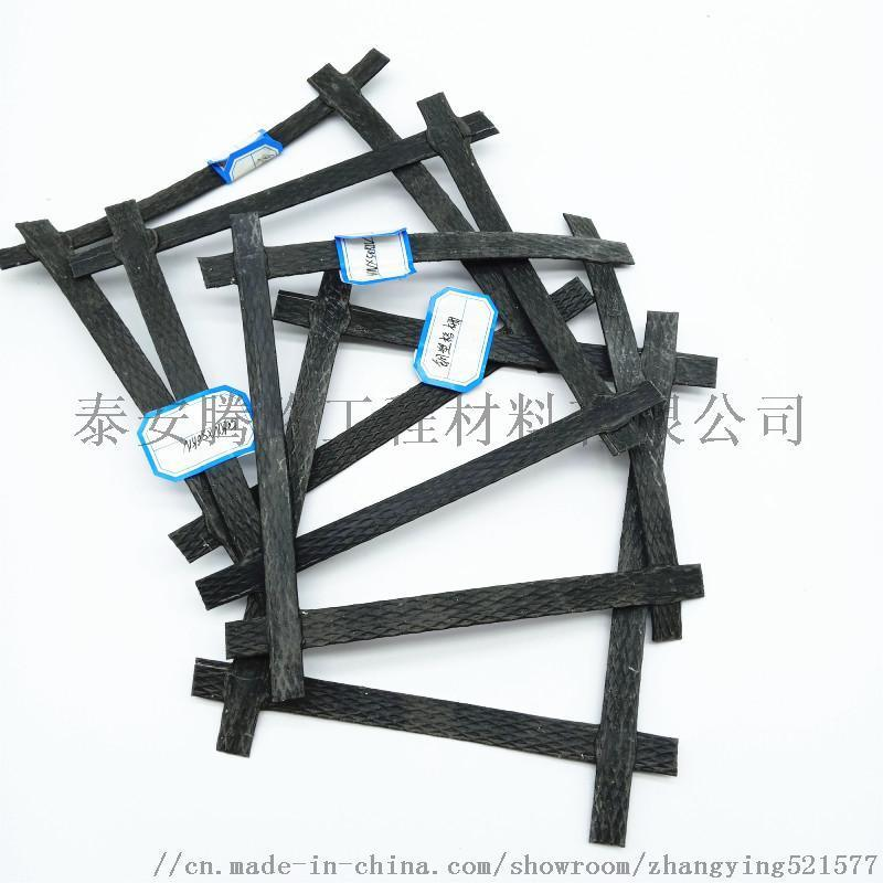 定制生产钢塑格栅/ 钢塑格栅施工标准/钢塑格栅