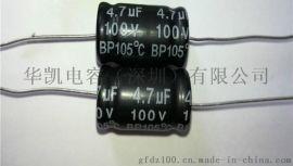 轴向无极电解电容器4.7uf100v尺寸10x19