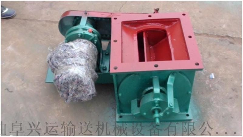 定量而连续地卸料各种规格 用于颗料状物料