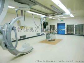 手术室净化工程 手术室净化设备