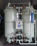 制氮机、制氧机、氨分解制氢