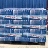 厂家直销丰德牌优质双组份聚硫建筑密封胶(膏)