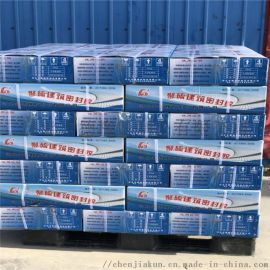 廠家直銷豐德牌優質雙組份聚硫建築密封膠(膏)