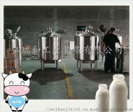 牛奶灭菌机
