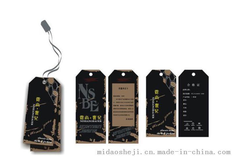 服饰吊牌定制  郑州吊牌设计印刷厂