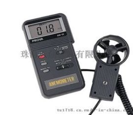 AVM-01叶轮式风速仪,风速仪的使用方法
