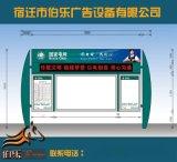 《供應》湖北宜昌市學校宣傳欄、社區宣傳欄燈箱