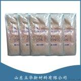 立华【生产厂家】供应沉淀法白炭黑二氧化硅H-325