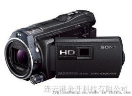 价格实惠煤矿化工专用KBA7.4防爆数码摄像机