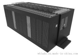 供應雷迪司微模組機房數據中心雙列機櫃解決方案