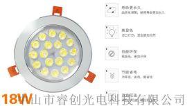 18W无频闪大功率LED天花灯,室内开孔LED射灯