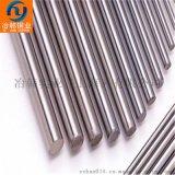 供應H70黃銅棒 H70黃銅板 黃銅管 帶