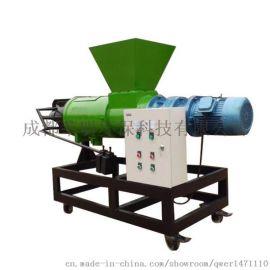 厂家直销大型猪粪固液分离机 7.5kw鸡粪脱水机