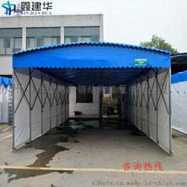 太仓仓库雨篷定做大型移动棚常熟伸缩折叠雨棚上门安装