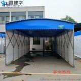 太倉倉庫雨篷定做大型移動棚常熟伸縮摺疊雨棚上門安裝