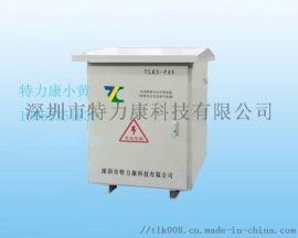 深圳TLKS系列低压末端升压器