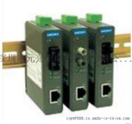 IMC-21-S-SC 光电隔离转换器 工业型 单模 MOXA