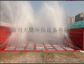 重庆工地洗车机ti-55工程车辆冲洗设备厂家直销