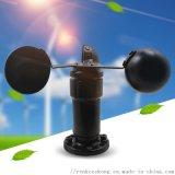 供应 风速传感器 风向传感器 传感器厂家直销