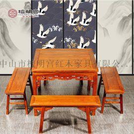 檀明宫红木家具刺猬紫檀花梨木餐桌餐椅套装实木方餐台八仙桌包邮