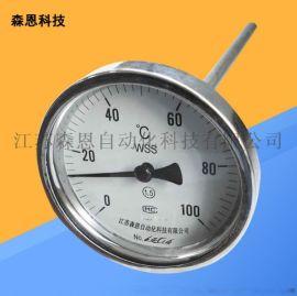 WSS-401W不锈钢温度表轴向抽芯式双金属温度计