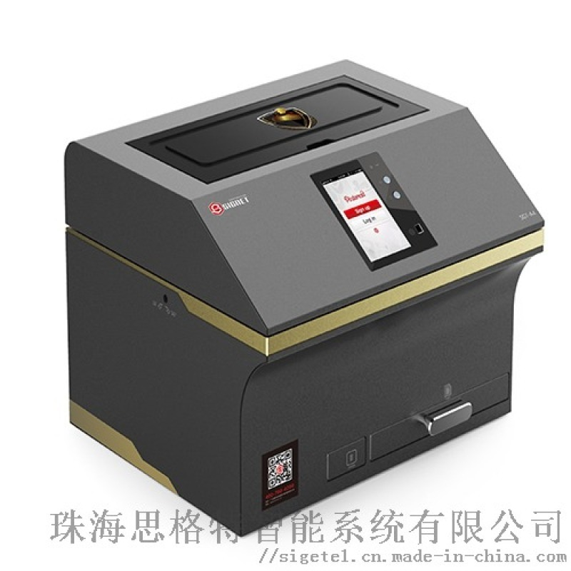 企业智能印章机-思格特智能盖章机实时监测印章管理系统