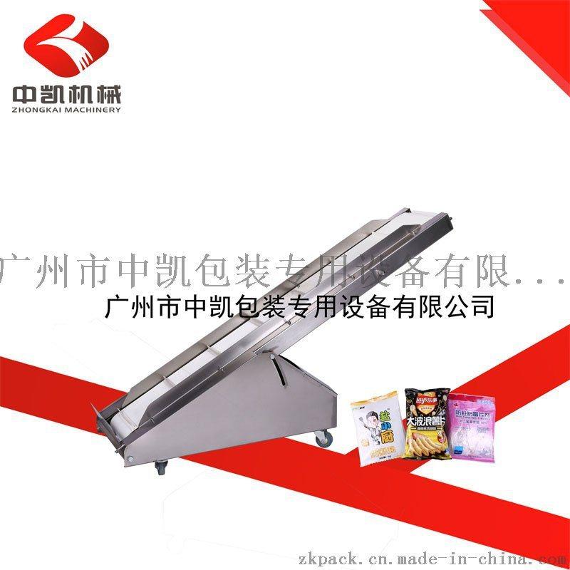 中凯新型高效粉剂上料机 螺旋提升上料机