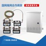 电缆稳态特征远传故障指示器 电力系统自动化设备