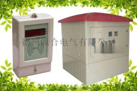 山东农田灌溉射频卡控制器
