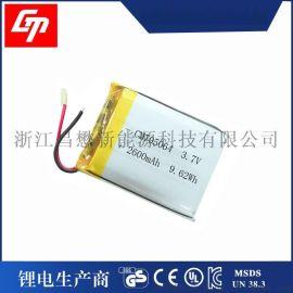 705064 2600mah 平板电脑 移动电源 聚合物 电池厂家批发