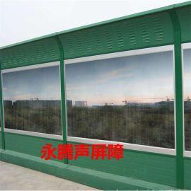 北京公路声屏障厂家/北京桥梁隔音屏障/北京隔声屏障