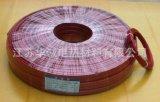 油井伴热用自控温发热电缆(ZXKW-14SZPQ-750)
