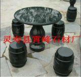 中國黑石桌石凳