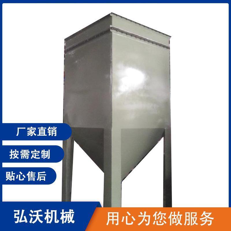 除塵器工廠生產單機脈衝除塵器小型移動式布袋除塵器