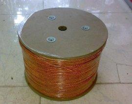 同轴电缆(75-5)