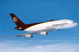 国际空运服务惠州市到日本京都国际快递专线