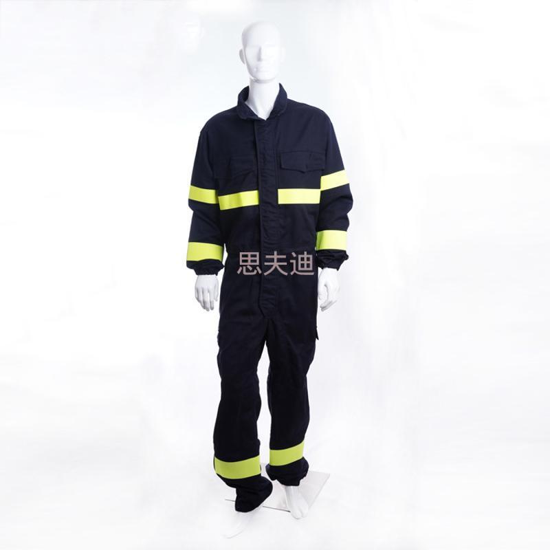思夫迪廠家供應阻燃防靜電連體服 阻燃防風保暖連體服 定製連體服