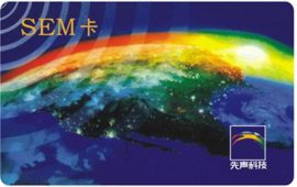 SEM电磁辐射防护卡(001)