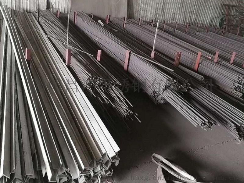 现货供应201不锈钢角钢