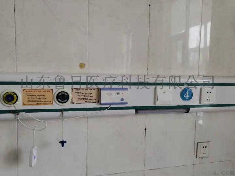 黑龙江中心供氧厂家,医院层流手术室净化系统工程