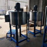 湖南长沙电加热搅拌桶 不锈钢液体搅拌罐生产厂家