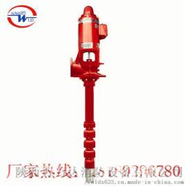 万力达深井泵报价 长轴消防深井泵规格齐全