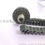 C4-CL08型11片内导向齿形链条高速齿轮